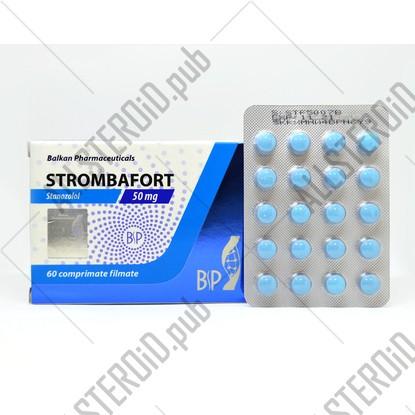 Стромбафорт 50 мг (Balkan Pharmaceuticals)